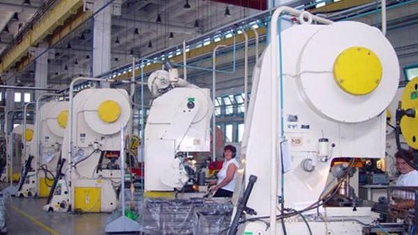Megalakult a csapágyalkatrészeket előállító FAG Components Ipari Kft.